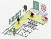 Figuren und Sicherheitskennzeichnungen; VBG