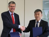 Kooperationsvertrag unterzeichnet