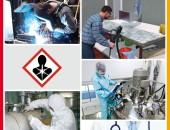 Bild des Covers des Gefahrstoff-Checks