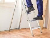 Bild einer Leiter