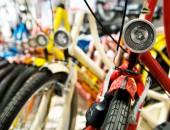 Foto: abgestellte Fahrräder